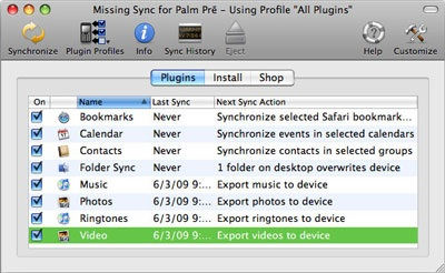 missing sync palm pre