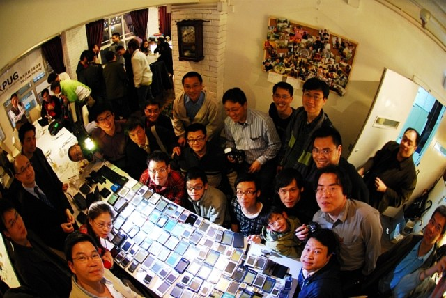 HKPUG Palm OS Farewell Party