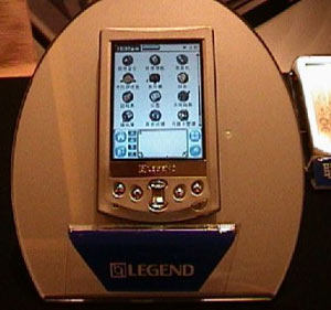 Legend Palm 168