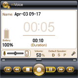 mVoice for Palm OS
