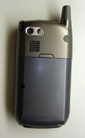 Treo Battery Cover Replacement