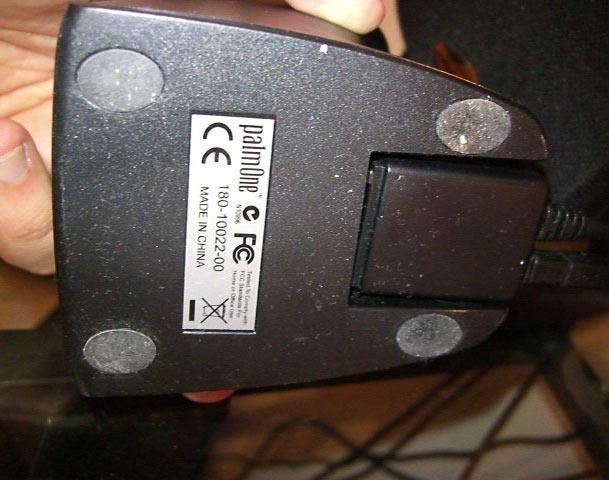 treo-cradle-3-L.jpg - PalmInfocenter.com Image Detail