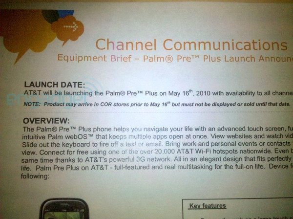 att palm pre launch may 16