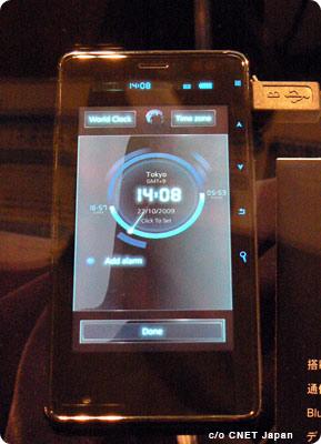 uploads/emblaze-else-l.jpg - PalmInfocenter.com Image Detail
