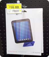 HP Touchpad accessories