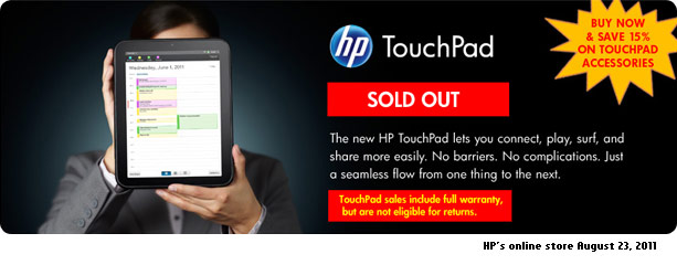 TouchPad Sale Availability