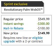 palm pre pricedrop