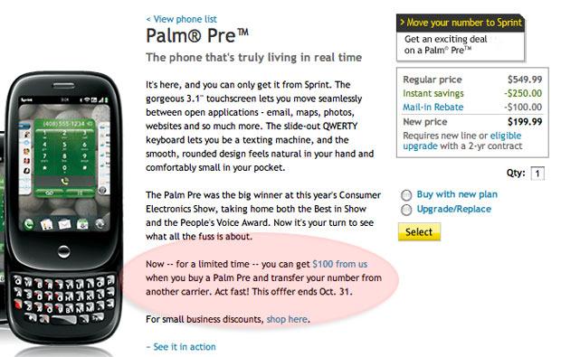 Sprint Service Credit palm pre