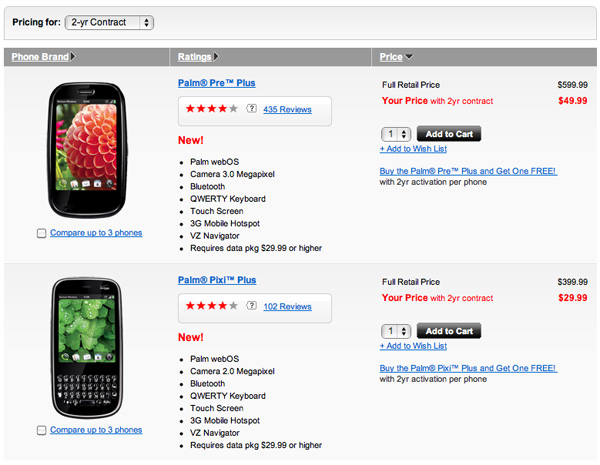 verizon palm webos pricing