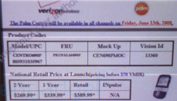 Verizon Centro Release Date and Pricing